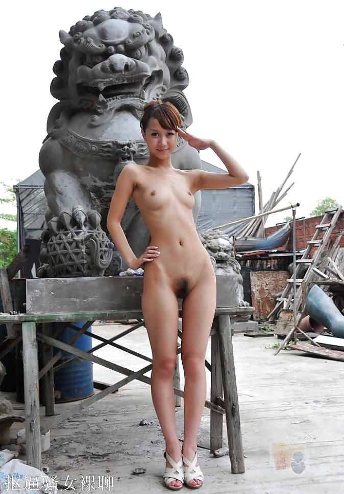 Asian Uncensored Public Sex